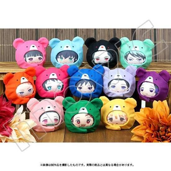 "Picture of Kimetsu No Yaiba Movic ""Anizukin"" Bean Plush Keychain with Bear Kigurumi Cover SET"