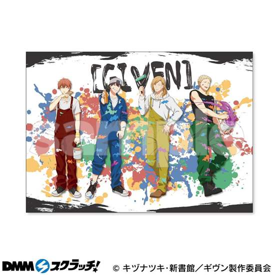 Picture of Given x DMM Scratch Kuji Game