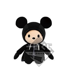 Ichiban Kuji Kingdom Hearts Second Memory Kuji Game INDIVIDUALS Mickey Organization XIII Hood Plush