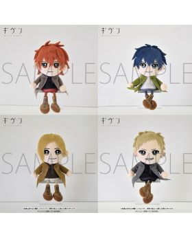 Given Movic Movie Goods Puppet Charm Plush