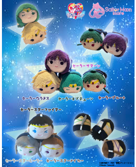 Sailor Moon Store Limited Edition Sailor Scouts Tsum Mascot Plush Vol. 2