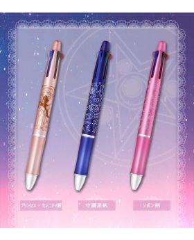 Sailor Moon Store Goods Romantic Office Stationery Doctor Grip Pen