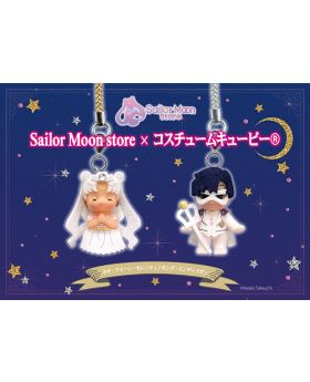 Sailor Moon Store Neo Queen Serenity and King Endymion Kewpie Keychain SET