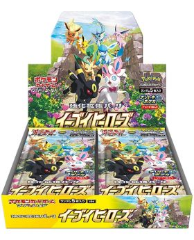 Pokemon Trading Card Game Sword and Shield Expansion Pack Eevee Heroes Box Set