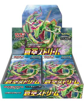 Pokemon Trading Card Game Sword and Shield Expansion Pack Blue Sky Stream Set