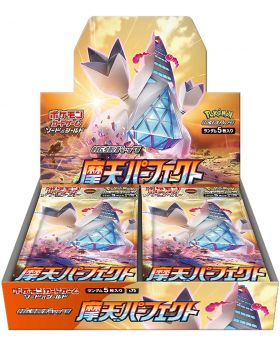 Pokemon Trading Card Game Sword and Shield Expansion Pack Maten Perfect Set