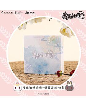 Mo Dao Zu Shi Aimon Official Goods Double Side Memo Pad B