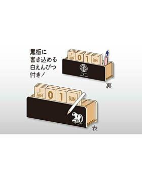Ace Attorney 20th Anniversary CAPCOM Cafe Goods Block Calendar