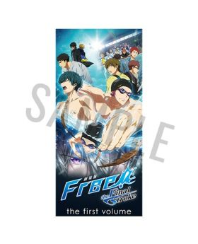 Free! the Final Stroke Movie Goods Part 1 Pamphlet