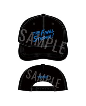 Free! the Final Stroke Movie Goods Hat