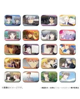 Fruits Basket TMS Shop Classic Summer Goods Square Can Badge BLIND PACKS