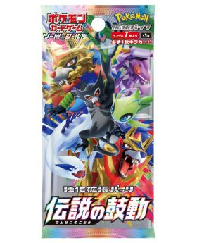 Pokemon Trading Card Game Sword and Shield Expansion Pack Legendary Heartbeat BLIND PACKS