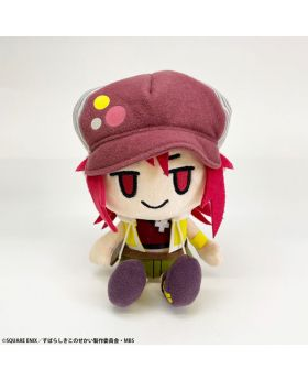 The World Ends With You the Animation Square Enix Official Plush Shiki