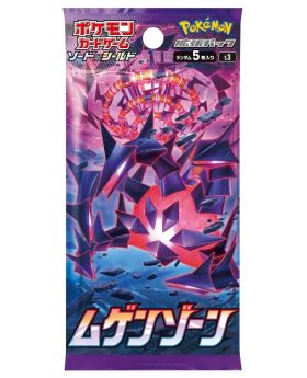 Pokemon Trading Card Game Sword and Shield Expansion Pack Infinity Zone