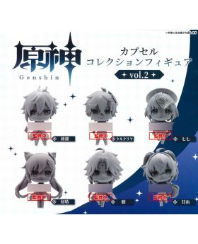 Genshin Impact Bushiroad Official Capsule Figurine Keychain Collection Vol. 2 Set