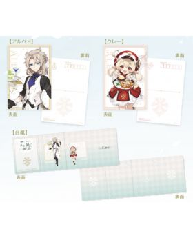 Genshin Impact Sweets Paradise Collab Goods Albedo and Klee Postcard Set