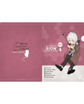 No. 6 Noitamina Goods Clear File Red Ver.