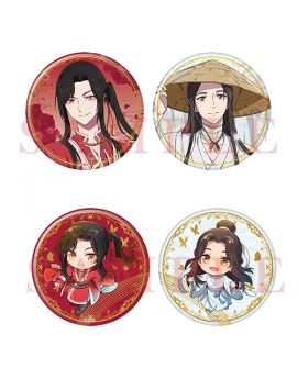 Heaven Official's Blessing Aniplex KyoMafu Can Badge Set of 2