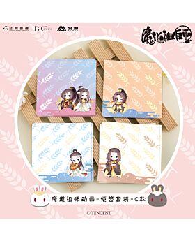 Mo Dao Zu Shi Aimon Official Goods Double Side Memo Pad C