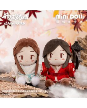 Heaven Official's Blessing Mini Doll Small Plush Mascot Keychains