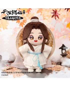 Heaven Official's Blessing Mini Doll Large Plush Xie Lian