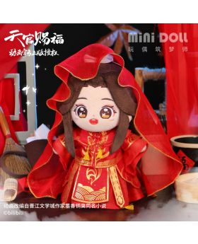 Heaven Official's Blessing Mini Doll Xie Lian Wedding Clothes Plush Outfit ONLY