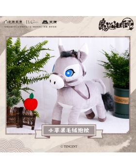 Mo Dao Zu Shi Aimon Official Goods Lil Apple Donkey Large Plush