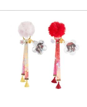 Heaven Official's Blessing Official Goods Puff Ball Keychain Lanyard