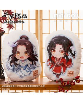 Heaven Official's Blessing Mini Doll Reversible Cushions