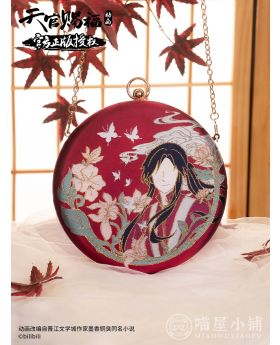 Heaven Official's Blessing Mini Doll Hua Cheng Embroidered Pouch Bag
