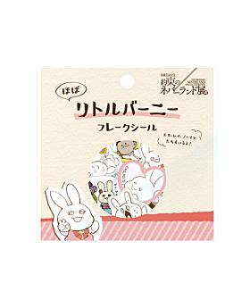 The Promised Neverland Exhibition Goods Flake Sticker Set