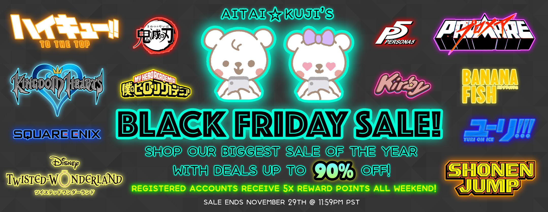 Shop the Black Friday 2020 Sale Now!