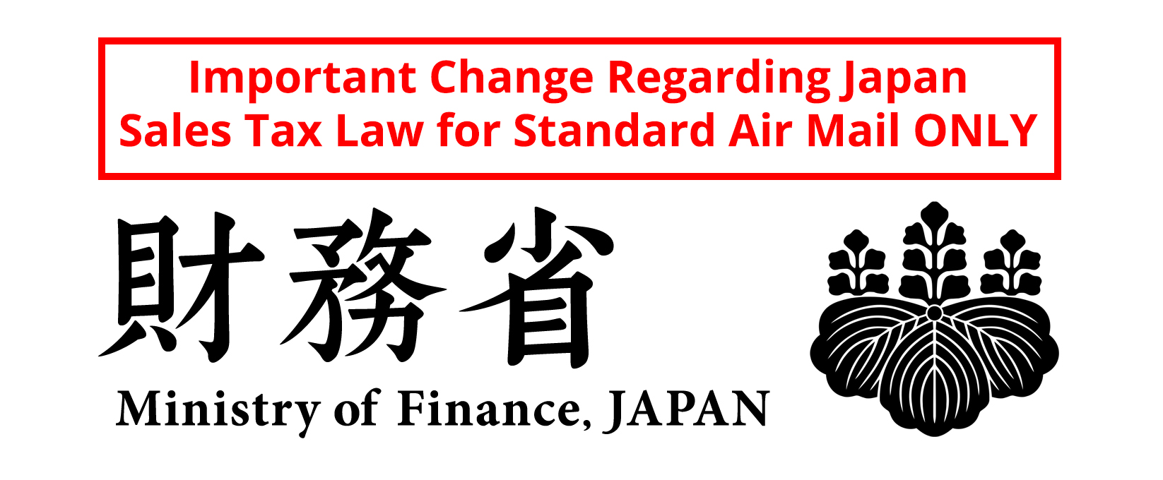 10% Japan Sales Tax Applied to ONLY Standard Air Mail Orders from October 1st, 2021