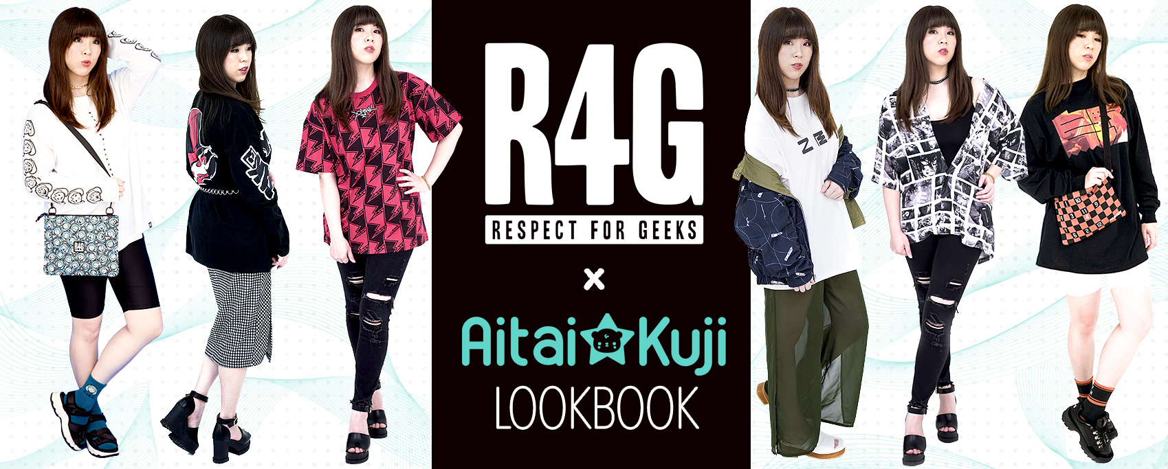 Aitai☆Kuji is proud to partner with R4G (Respect For Geeks) Japanese Anime Fashion Brand! Check out our Lookbook for outfit ideas!